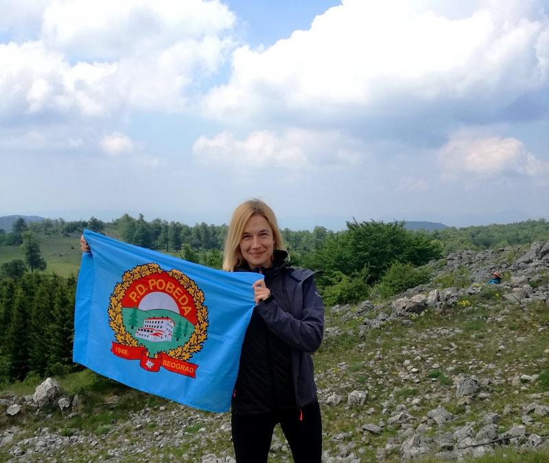 Beljanica, istočna Srbija
